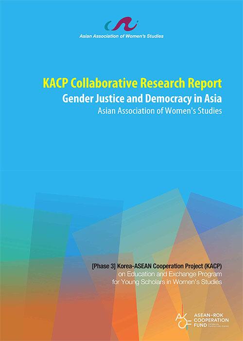 Image result for ASEAN and Gender